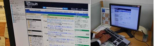 200405-10.machi.jpg