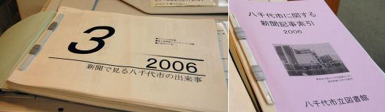 200405-6.machi.jpg