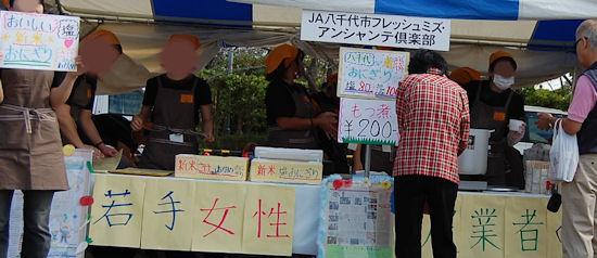 221016-8.machi.jpg