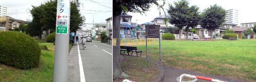 200801-2.koen.jpg