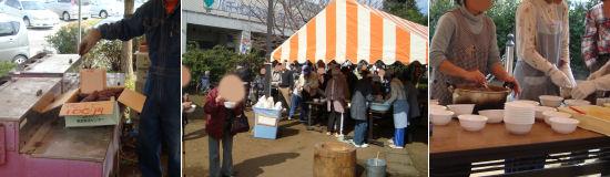 201102-machi.3.jpg