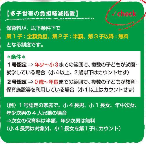machi270917-4.jpg