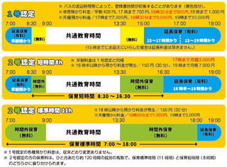 machinami280903-1.jpg